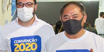 Basilio Zecchini e Cap. Américo candidatps pelo PSD | Redes sociais  PSD Bragança